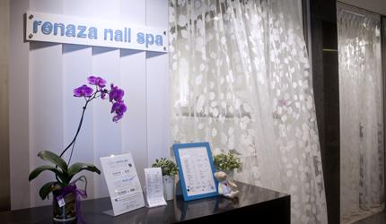Renaza Nail Spa Asia Square
