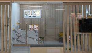 CityLink Mall PULSE TCM Clinic